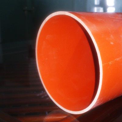 cpvc电力管 (20)